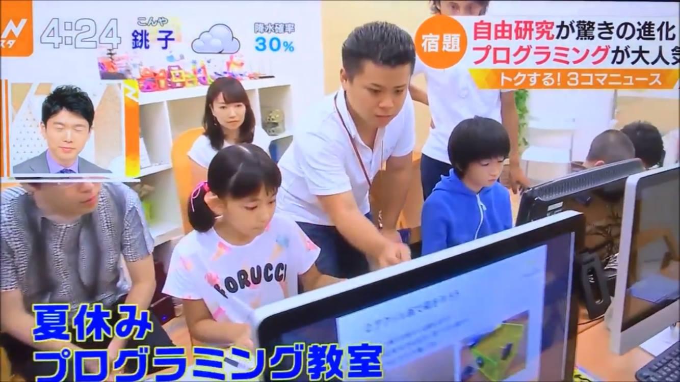 TBSテレビNスタ